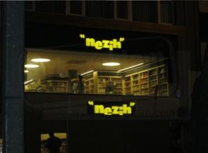 Nezih Kitapevi Plexi Glass Işıklı Tabela